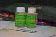 工业清洗剂活性剂精油乳化剂AG1202说明书