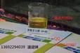 供应除蜡水成分异构醇油酸皂除蜡乳化剂DF-20送除蜡水配方