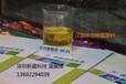 供应玻璃清洗剂原料有机胺酯TPP玻璃清洗剂原料价格_玻璃清洗剂原料批发
