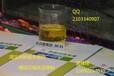 供应环保清洗剂原料异丙醇酰胺无磷清洗剂原料6508