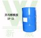 深圳公明清洗剂异丙醇酰胺原料公司