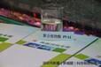 柴油发动机清洗剂乳化剂聚合植物酯PT-11