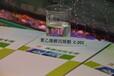 电子工业清洗剂表面活性剂聚醚合成C-202