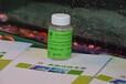 船舶制造业清洗剂专用原材料聚醚合成C-202
