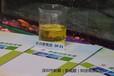 供应环保电镀除油粉异丙醇酰胺DF-21中高温前处理液原料