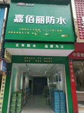 湖南張家界瓷磚粘結劑批發價格瓷磚背膠十大品牌粘結劑招商圖片