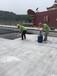 桥梁工程施工基础防水层用料AMP-100反应型桥面防水涂料