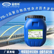 洛阳桥梁防水施工桥面防水批发哪家便宜HUT桥面防水图片