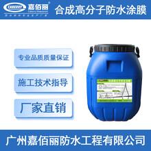 高分子防水涂膜水性聚氨酯防水涂料图片