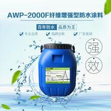 AMP-2000F纤维增强型桥面防水涂料桥梁公路防水高速公路防水图片