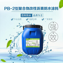 PB型聚合物改性沥青防水涂膜多少钱一公斤道桥防水涂料图片