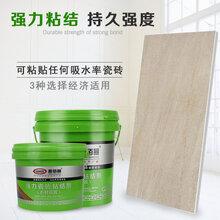 瓷砖石�@�z�E到底是哪位大能者留下材剂强力瓷砖粘结剂瓷砖背涂胶材料施工报价图片