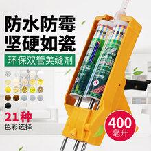 广东品牌美缝剂厂家瓷砖专用美缝剂图片