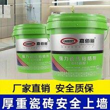 强力瓷砖背涂胶广东厂家生产销售图片