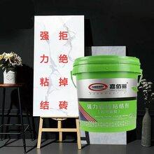海南瓷砖粘贴剂粘接剂5kg桶装2公斤图片