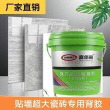 强力瓷砖背涂胶的价格新疆背涂胶生产厂家图片