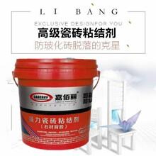 强力瓷砖粘结剂绿色环保产品图片