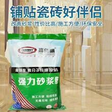 砂漿王生產源頭廠家強力砂漿膠質量保證圖片