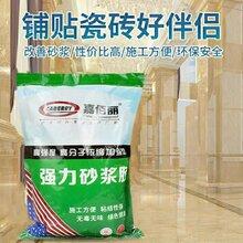 砂浆王生产源头厂家强力砂浆胶质量保证图片