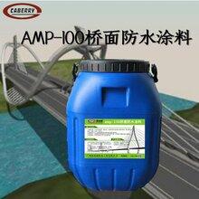 二阶反应性桥面防水剂国标产品,钢桥铺摊要求FYT-2防水层图片