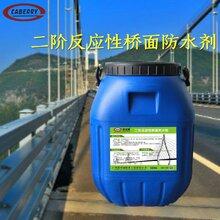 AMP-100防水层铺摊涂料,AMP-100反应性防水粘结材料图片