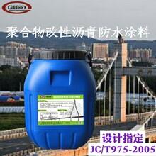 聚合物改性瀝青防水涂料,技術指標JC/T975-2005標準圖片