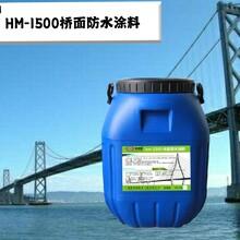 水性瀝青基橋面防水粘結劑涂料生產廠家圖片
