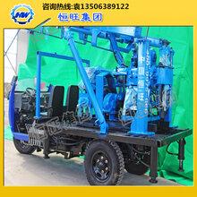 孟子家乡济宁厂家直销农用三轮车打井机三轮车载水井钻机
