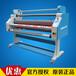 無底紙覆膜機1600X1冷裱覆膜機自動覆膜機