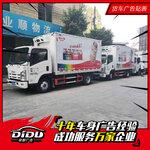 廣州食品公司車身廣告,行駛證變更備案