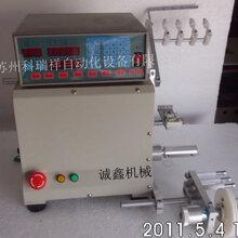 變壓器繞線機CNC數控繞線機CX-901D圖片