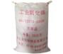 恒海镁业专业生产海水氧化镁碳酸镁高纯电熔氧化镁
