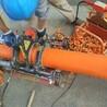 MPP管焊機