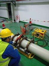 PPH化工管道热熔焊机图片