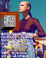 色彩机构西安色彩顾问,服装搭配风格,西安色彩顾问,中国权威色彩机构图片