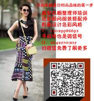 服装搭配是什么,色彩顾问服装搭配,咸阳西安色彩顾问图片