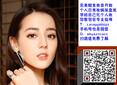 西安新手学习个人化妆/生活妆容编发盘发图片