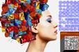进军时尚行业学习色彩形象顾问好发展吗?