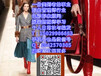 西安最赚钱行业私人服装搭配师陪逛街月入过万