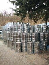 河南郑州厂家低价供应铁沟料用酚醛树脂图片