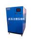供应宏宝机电科技反压注塑压缩机