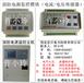 HX5942三相四线电压电流传感器西安亚川电力生产