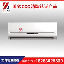 壁挂式风机盘管FP-85风机盘管型号参数报价
