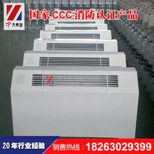 立式明装风机盘管FP-85风机盘管的清洁和安装方法