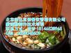 晓富酸辣粉各种红油制作配方,酸辣粉高汤熬制方法