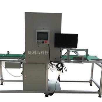 L400汽車空調濾芯檢測設備深圳空調濾清器貼邊機