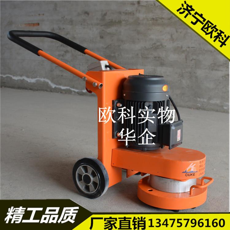 自动水泥地面磨地机水泥路面修补打磨设备