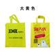供应桦甸市国润无纺布袋手提袋购物袋环保袋大米袋面袋