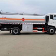 诚信商家供应东风10吨油罐车加油车车型可以选择图片