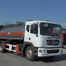 8类槽罐车腐蚀性物品罐式车10方盐酸运输车10吨盐酸槽车图片